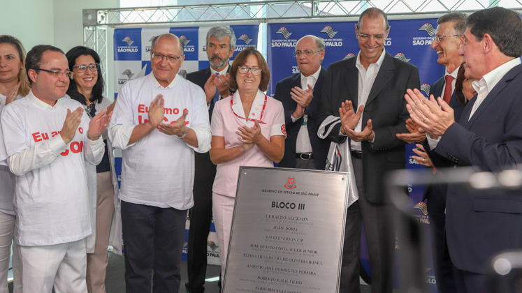 Novo prédio do Incor amplia oferta de serviços aos pacientes