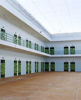 Administração Penitenciária