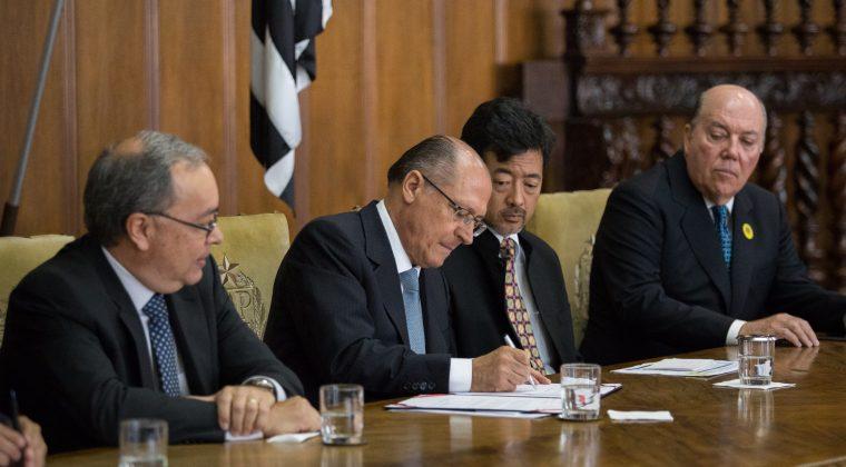 Projeto de Lei do Executivo reduz multa e juros de dívidas do ICMS