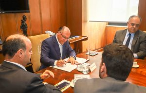 Governo autoriza transferênciado aeroporto de Ourinhos ao município