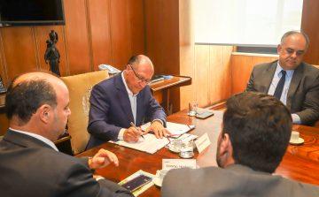 Governo autoriza transferência do aeroporto de Ourinhos