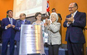 Instituto Butantan celebra 117 anos e anuncia nova fábrica