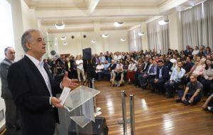 Na Cultura, governador e prefeitos debatem Economia Criativa