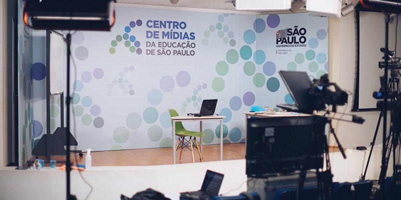 Delegado aborda atuação em crimes cibernéticos em conversa no Centro de Mídias SP