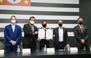 SP inaugura Centro Integrado de Inteligência de Segurança Pública do Sudeste